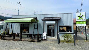 【うしづまチーズ工場】静岡でチーズといったらここ!「本当に美味しい」フレッシュチーズ料理が堪能できるチェスターハウス。~静岡おすすめグルメ~