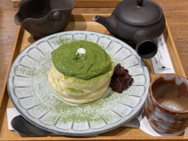 【ハルイチスタイル】スプーンで食べる絶品パンケーキ!浜松にある「美味しい・健康・寛ぎ」がおしゃれカフェ~静岡おすすめグルメ~