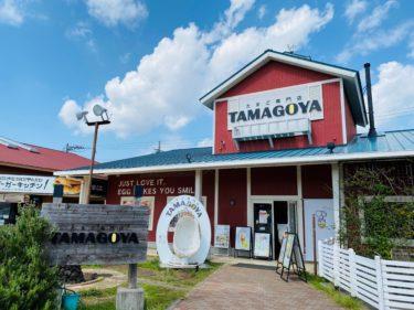 【TAMAGOYA】三島にある絶品たまご料理専門店。三島ブランド「日の出たまご」を使ったふわふわパンケーキは至極の一品!~静岡おすすめスイーツ~