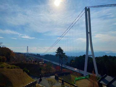 【三島スカイウォーク】全長400mの日本一長い吊橋!吊橋から望む静岡自慢の絶景や大自然の中アクティビティ体験も!~静岡おすすめスポット~
